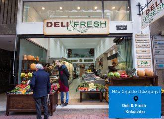 deli-and-fresh