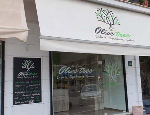 Νέο σημείο πώλησης The Green Olive Tree Άλιμος