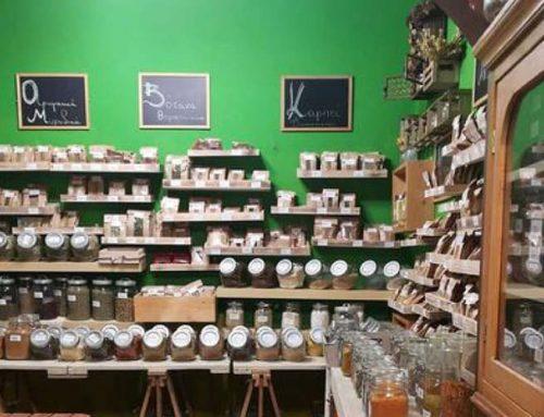 Νέο σημείο πώλησης  H Σέσουλα της Γειτονιάς Νέα Φιλαδέλφεια