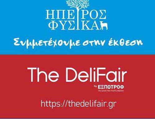 Συμμετοχή στην έκθεση DeliFair 4 – 8 Οκτωβρίου 2021